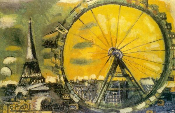 The Big Wheel (1911 - 1912) - Marc Chagall