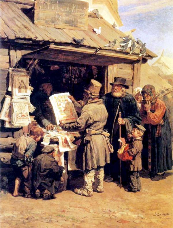 At a Bookseller's (1876) - Viktor Vasnetsov
